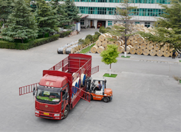 Henan Huaxing Wire and Cable Co.,Ltd.